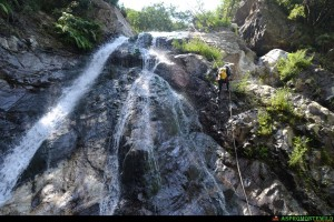 Cascata intermedia del Torrente Barvi basso vista da sotto
